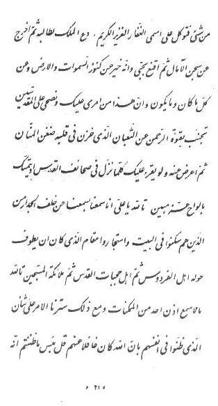 Bahai writings on dating