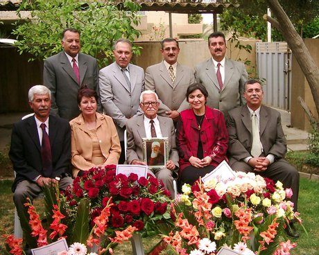 National Spiritual Assembly of the Bahá'ís of Iraq, 2004.